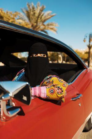 Under the Abaya Marriam Mossali