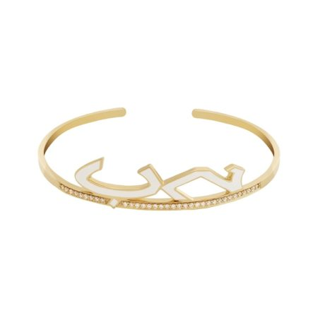 Bil Arabi jewellery