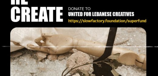 UNITED FOR LEBANESE CREATIVES